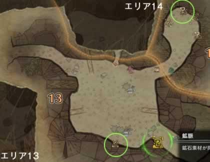 大蟻塚の荒地の鉱脈がある場所その2