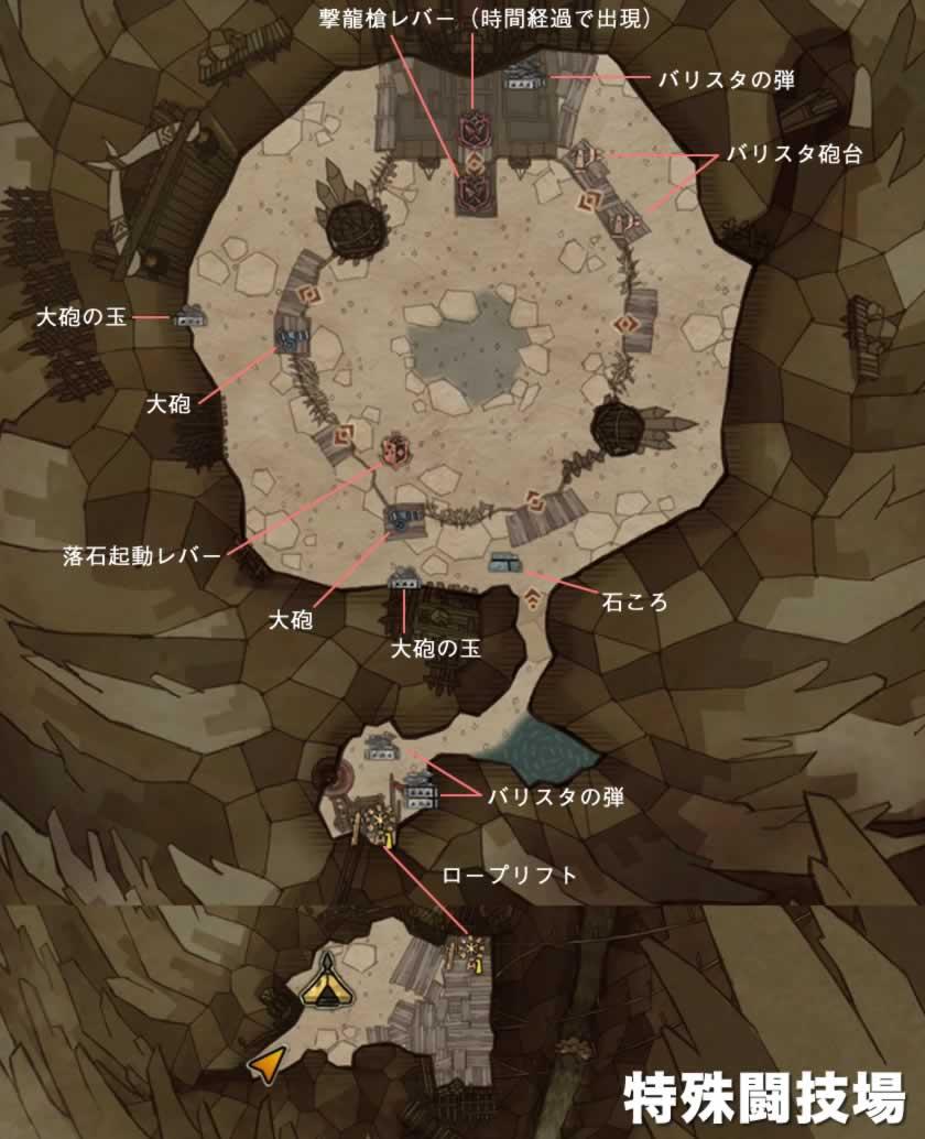特殊闘技場のマップ画像